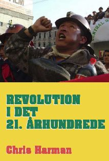 Harman: Revolution i det 21. rhundrede